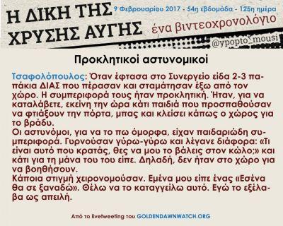 b2ap3_thumbnail_125-3.jpg