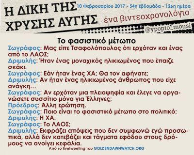 b2ap3_thumbnail_126-25.jpg
