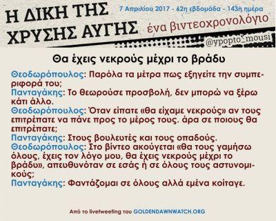 b2ap3_thumbnail_14.jpg
