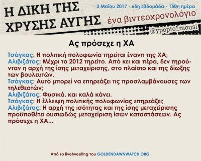 b2ap3_thumbnail_150-33.jpg