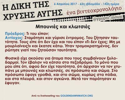 b2ap3_thumbnail_27.jpg