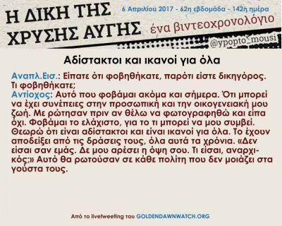 b2ap3_thumbnail_31.jpg
