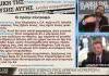 Η Δίκη της Χρυσής Αυγής | 55η εβδομάδα - 17/02/2017