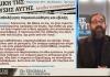 Η Δίκη της Χρυσής Αυγής | 53η εβδομάδα - 03/02/2017