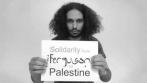 Όταν βλέπω τους Παλαιστίνιους είναι σαν να βλέπω εμάς (ελλ. υπότ.)
