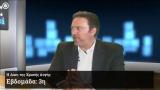 Η Δίκη της Χρυσής Αυγής - 3η Εβδομάδα | 15/5/2015