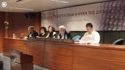 #GDtrial: Συνέντευξη τύπου πολιτικής αγωγής, οικογ. Φύσσα και Golden Dawn Watch