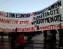 Πορεία ενάντια στις φυλακές υψίστης ασφαλείας