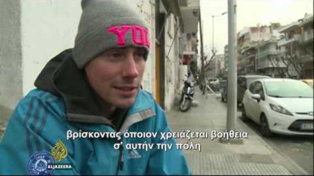Πρόσφυγες μοιράζουν φαγητό σε άστεγους Έλληνες