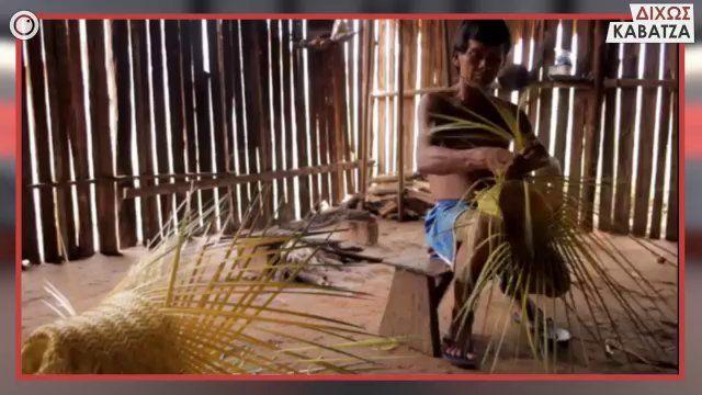 Δίχως Καβάτζα   Ινδιάνοι Munduruku: Yφαίνοντας την Αντίσταση