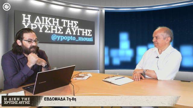 Omnia TV  Η Δίκη της Χρυσής Αυγής | 7η & 8η Εβδομάδα | 10/7/2015