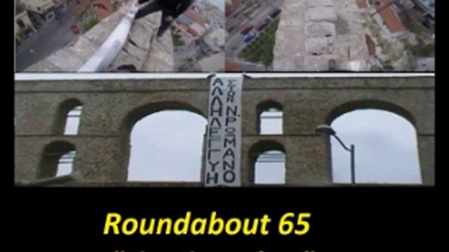 Roundabout65-The day after