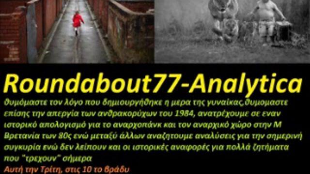 Roundaout 77-Analytica