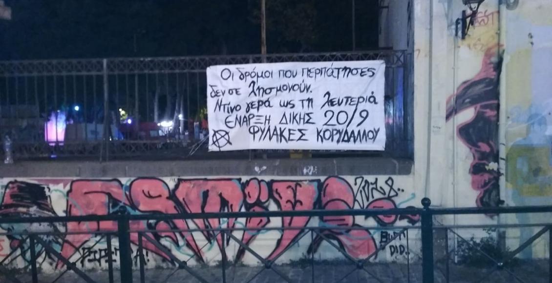 Πανό αλληλεγγύης στον Ντίνο Γιαγτζόγλου στην Μυτιλήνη