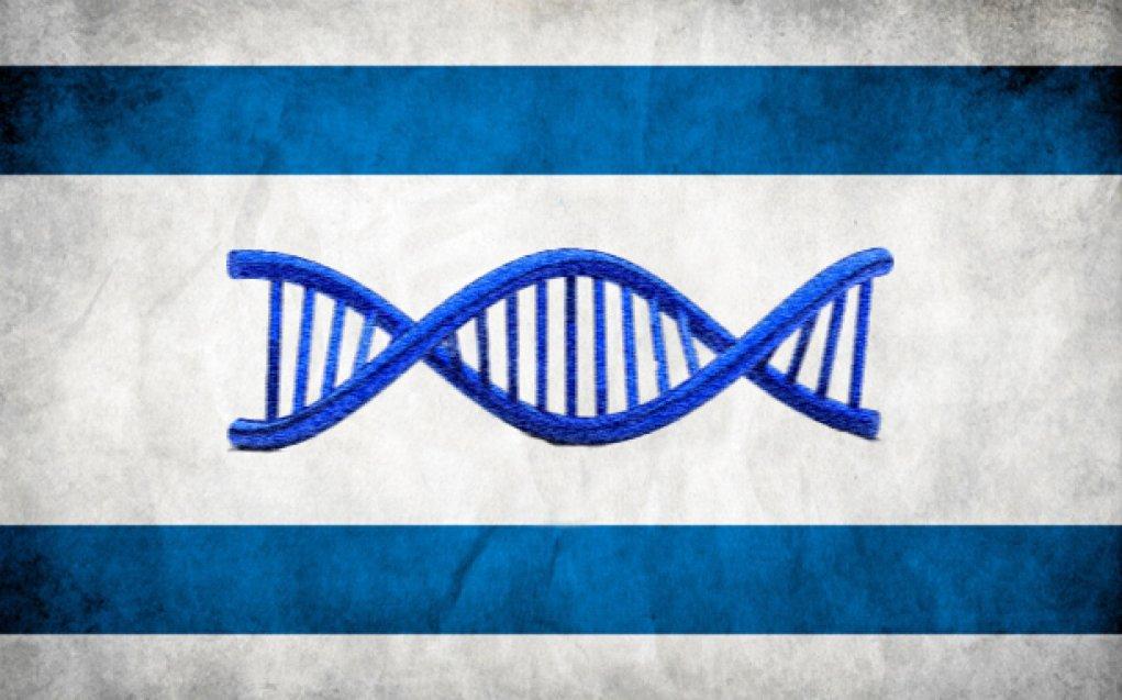 Картинки по запросу jews and genes
